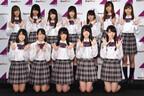 乃木坂46、3年ぶりの新メンバーとなる3期生12人が決定