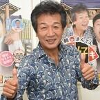 前川清、亡き夫に恨み節のおばあちゃんに驚き…九州の人気旅番組が全国放送