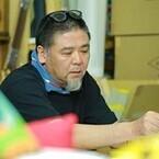 東京五輪エンブレム制作の野老朝雄氏が番組ロゴを初デザイン「光栄です」