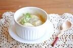 新玉ねぎを丸ごと使用! レンジでつくる絶品オニオンスープ