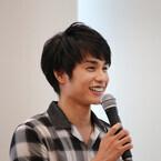 中村蒼、ファンイベント開催で緊張!? お気に入りの関西弁は「うそやん」