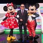 タモリ、ミッキー&ミニーと3ショット写真 -『Mステ ウルトラFES』で初出演
