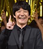 内村光良、原作・脚本・監督・主演作の完成に感無量「金メダルをとりたい」