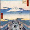 東京都・六本木で顕微鏡や望遠鏡の登場で一変した江戸絵画を紹介する企画展