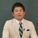 徳光正行、父・和夫から毎年お年玉10万円 - 親のすねかじる
