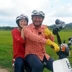 山口智充&濱田マリが隠岐の島を訪問「大好きな島になりました!」