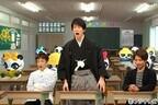 神戸大卒・佐々木蔵之介、江戸時代にちなんだクイズに「超高速で書きました」