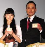 宮崎あおい、感極まって涙「謙さんの娘を演じられて幸せでした」