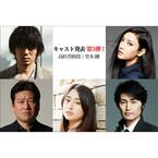 堂本剛、『銀魂』高杉晋助役で12年ぶり映画 - 「エリザベスがよかった」