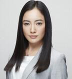 仲間由紀恵、宮部みゆき原作の連続ドラマ『楽園』に主演