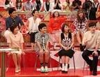 三田寛子、アイドル時代の大失敗を告白 - 当時のテレビの怖さに中居ら共感