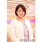 フジ新人永尾亜子アナ『みんなのニュース』で初レギュラー「一歩一歩」
