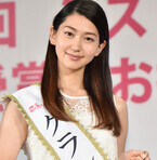 「美しい20代コンテスト」、21歳の空手女子・是永瞳さんがグランプリ