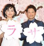 田中光敏監督、蟹江敬三さん訃報を受け「日本映画界にとっても本当に惜しい」