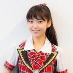 山谷花純、木村拓哉・月9『CHANGE』デビューから9年目での初主演 - 母がくれた