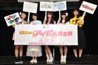 マジパン佐藤麗奈「若さも負けていない」ポニキャン所属アイドルにメラメラ
