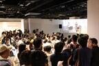 大阪府・ナレッジキャピタルで1周年記念イベント -中田英寿氏も登壇