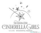 『アイドルマスター シンデレラガールズ』、初の単独ライブ開催! 「THE IDOLM@STER CINDERELLA GIRLS 1st LIVE WONDERFUL M@GIC!!」 (1) 初日 - 4月5日夜公演の模様