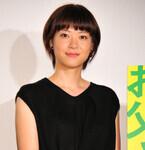 上野樹里がパッとしない独身女役 タナダユキ監督からは「役者としては最強」