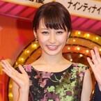 枡田絵理奈アナ、古巣レギュラー復帰に気合も「開始3分で心折れました」