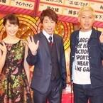 ロンブー淳『クイズ☆スター名鑑』初回収録に満足「相変わらずゲスい番組」