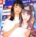 大友花恋、初写真集で水着姿に「ワクワクしてもらえると思う!」とアピール