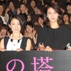 菅野美穂、松嶋菜々子との16年ぶり共演に興奮「胸に顔をうずめたい」