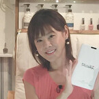 高橋真麻、川崎にマイホーム願望 -  新番組でお金への本音を語る