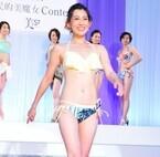 第7回国民的美魔女コンテスト、シングルマザーの田中恵さんがグランプリ