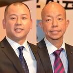バイきんぐ西村、小峠の元カノ・坂口杏里のAVデビュー作は「艷っぽかった」