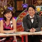 有吉弘行、高橋真麻への強烈いじりVTR公開で「英樹に見せるんじゃない!」