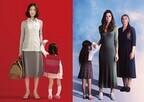 松雪泰子&芦田愛菜『Mother』がトルコでリメイク - 人気女優で今月から放送
