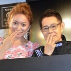 浜田雅功、加藤茶の45歳差妻とのなれそめ話に「ジジイやで!」