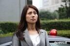 松下奈緒らの一瞬の表情に感動 - SPドラマ『郷間彩香』原作者がコメント
