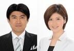 小山慶一郎、米大統領選特番メーンキャスターに決定「