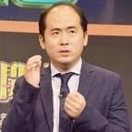 トレエン斎藤、キスマイ藤ヶ谷との意外な交友関係告白「俺はたいちゃんって」