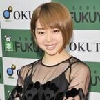 AKB48峯岸みなみ、卒業時期に悩む「もうタイミング分かんない」