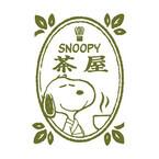大分県由布市に「スヌーピー茶屋」が登場 -世界初ピーナッツの和カフェ