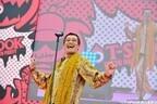 ピコ太郎がハロウィンパレード登場「自分の格好をした人が10人くらいいた」