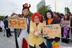 アルピー平子&アイデンティティ、IT社長と野沢雅子キャラでパレード参加