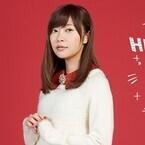 指原莉乃、CM監督に初挑戦! 出演権かけHKT48メンバーがクリパ対決
