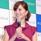 中野美奈子アナ、第1子男児を出産「感謝の気持ちでいっぱい」