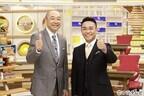 八嶋智人、『トリビア』の盟友・高橋克実の代理MC「仏のような感じで(笑)」