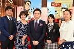 古舘伊知郎、『君の名は。』新海誠監督に疑問ぶつける! TBSで13年ぶり司会