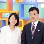 """狩野恵里アナ、豊洲市場問題に斬り込む! 新番組で""""週5取材""""心がける"""
