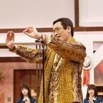 さんま×NHK初の本格タッグで音楽番組 『明石家紅白!』にピコ太郎・欅坂46も