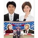 日テレは小山慶一郎、フジは伊藤アナ・市川紗椰 - 米大統領選で各局報道特番