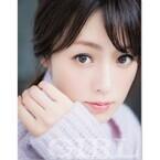 深田恭子、結婚願望「なくはない」けど「みんなどうやってしてるか不思議」