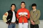 松田丈志、松岡修造を参考に熱血教師役「イメトレしていました(笑)」