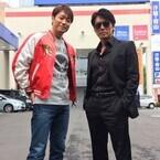 高橋克典&永井大の『只野仁』2ショットにファン歓喜「当時と変わらない」